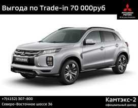 Петропавловск-Камчатский ASX 2020