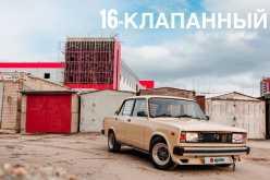 Барнаул 2105 1989