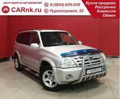 Новокузнецк Grand Vitara XL-7