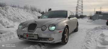 Сургут S-type 2000