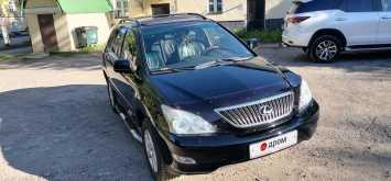 Киров RX330 2003