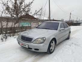 Стерлитамак S-Class 2000
