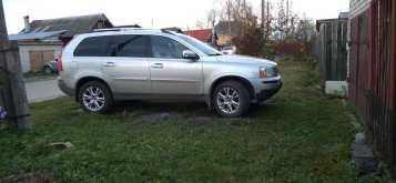 Кострома XC90 2007