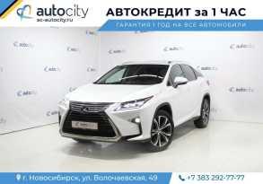 Новосибирск RX350 2017