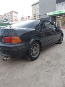 Новосибирск Cynos 1992