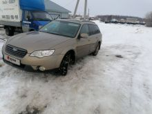 Канаш Outback 2007