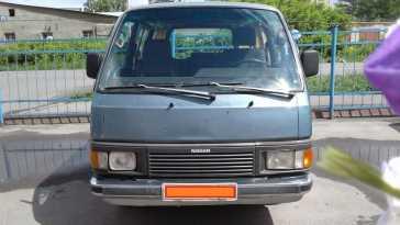 Urvan 1989