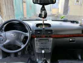 Кулунда Avensis 2003