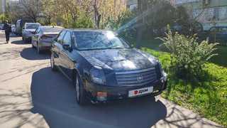 Москва CTS 2003