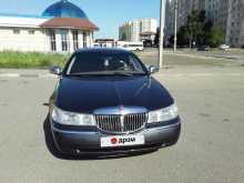 Астрахань Town Car 1999