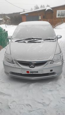 Муромцево Fit Aria 2003