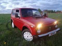 Гагарин 4x4 2121 Нива 1997