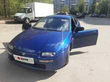 Москва 323 1997