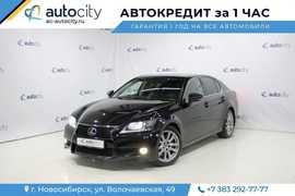 Новосибирск GS250 2013