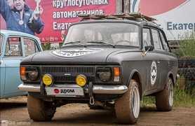 Екатеринбург 2125 Комби 1990