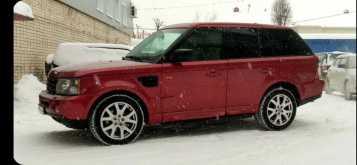 Казань Range Rover Sport