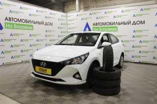 Екатеринбург Solaris 2020