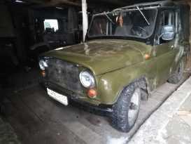 Сладково 3151 1986