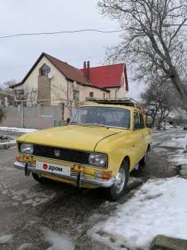 Симферополь 2140 1976
