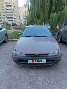 Железногорск Corolla 1993