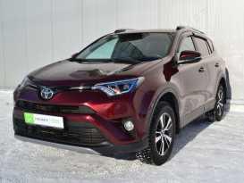 Курск Toyota RAV4 2017
