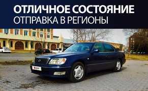 Красноярск LS400 1999