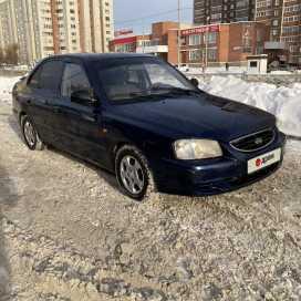 Екатеринбург Accent 2009
