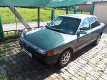 Тбилисская 323 1993