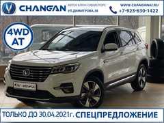 Новокузнецк Changan CS75 2020