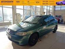 Энгельс Astra 2000