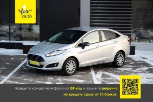 Иркутск Ford Fiesta 2016