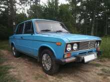 Симферополь 2106 1982