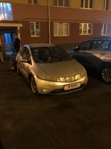 Белгород Civic Type R 2008