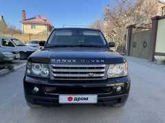 Симферополь Range Rover Sport