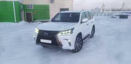 Курган LX570 2019