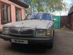 Славгород 3110 Волга 1998