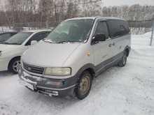 Кемерово Largo 1996