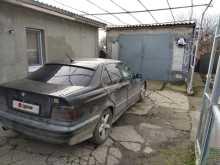 Красноперекопск 3-Series 1993