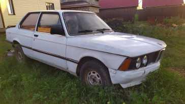 Барнаул 3-Series 1983