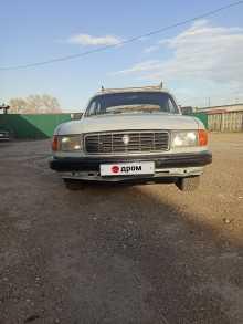 Пермь 31029 Волга 1995