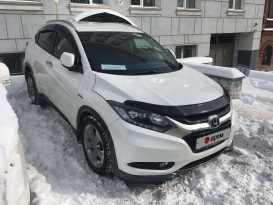 Владивосток Honda Vezel 2014