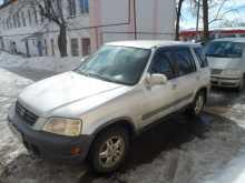 Богородицк CR-V 1999