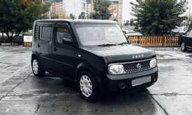 Красноярск Cube 2007