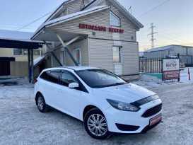Красноярск Ford 2017