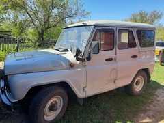 Баево 3151 1999