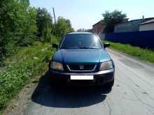 Ишим CR-V 1997
