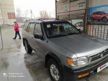 Саранск Pathfinder 1998