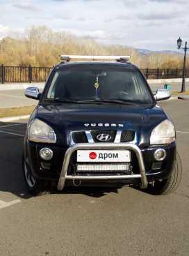 Кызыл Tucson 2006