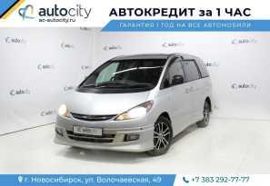 Новосибирск Toyota Estima 2001