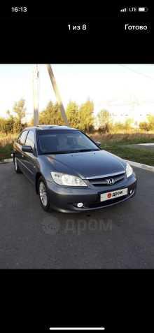 Омск Civic 2004